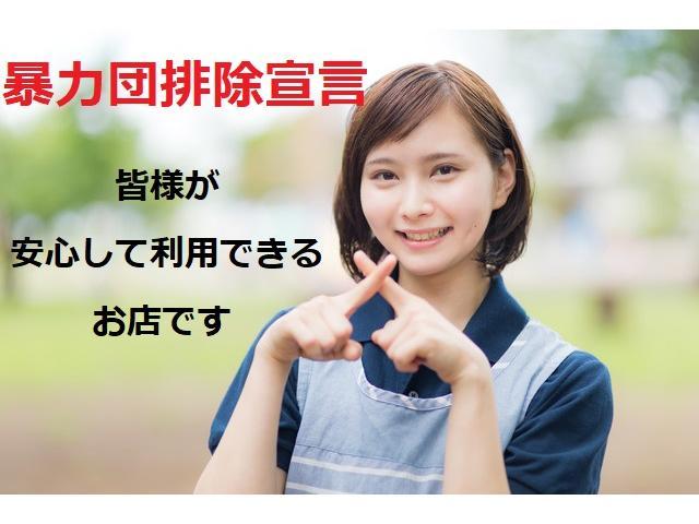 「日産」「ラシーン」「SUV・クロカン」「愛知県」の中古車36
