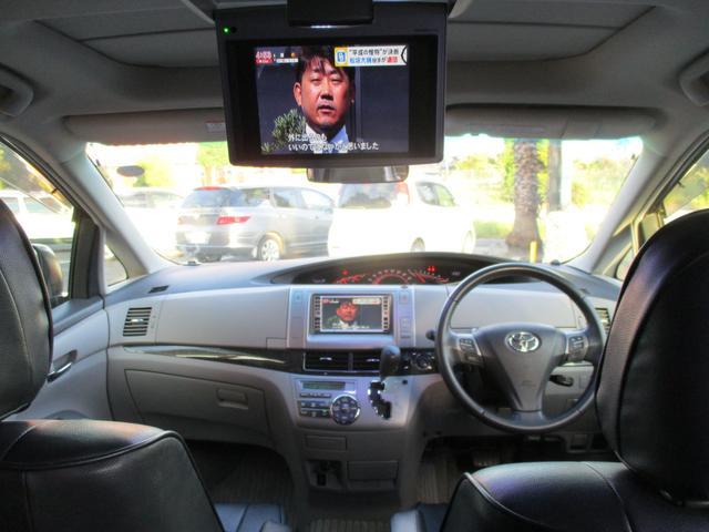 フリップダウンモニター付きで後席の方もDVDやテレビをお楽しみいただけます!