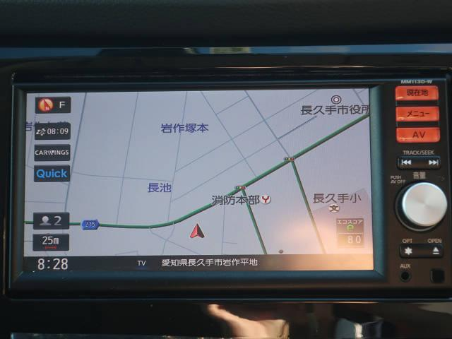 「日産」「エクストレイル」「SUV・クロカン」「愛知県」の中古車10