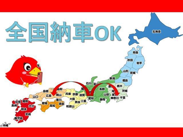 「ダイハツ」「タント」「コンパクトカー」「愛知県」の中古車36