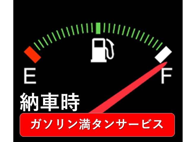 オンライン予約機能からのご成約で【ガソリン満タン納車】致します★ お気軽にご来店ください。