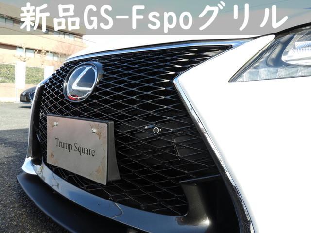 350Ipkg/GSF仕様/OZアルミ/ローダウン/内装茶革(8枚目)