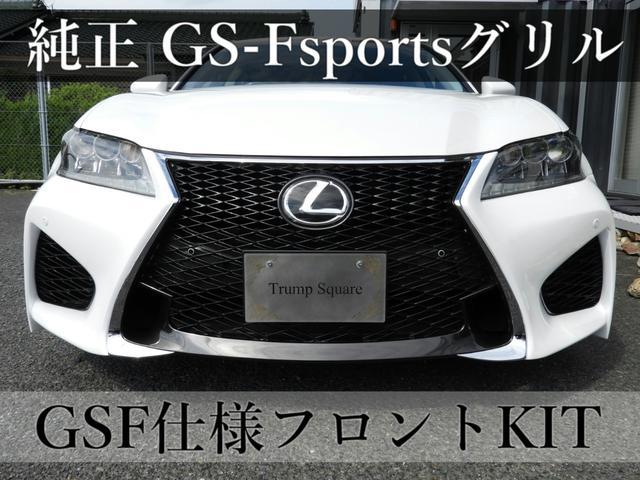 250VerL/現行GSF仕様/ダウンサス/20インチ/黒革(4枚目)