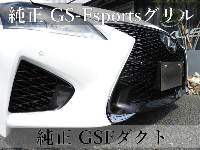 250VerL/現行GSF仕様/ダウンサス/20インチ/黒革(12枚目)
