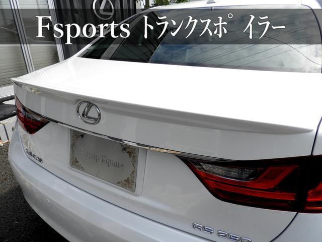 250VerL/現行GSF仕様/ダウンサス/20インチ/黒革(16枚目)