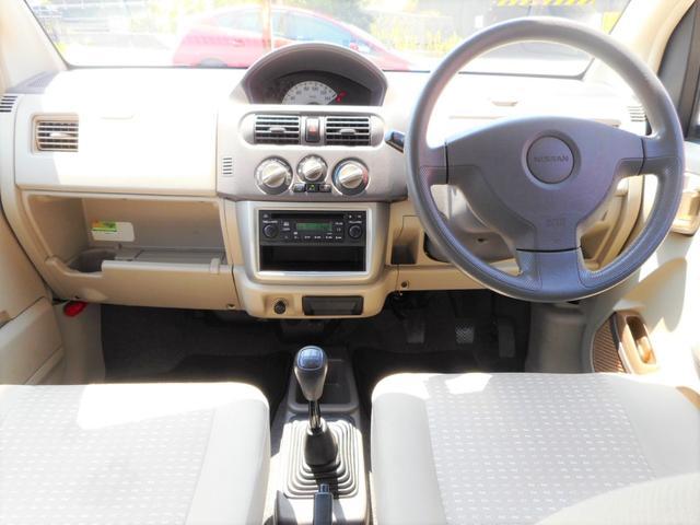 日産 オッティ S 5速MT キーレス 純正フロアマット 車検2年付き