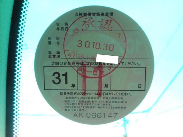 300G LPKGタイヤ4本新品HIDエアロ禁煙車ナビETC(3枚目)
