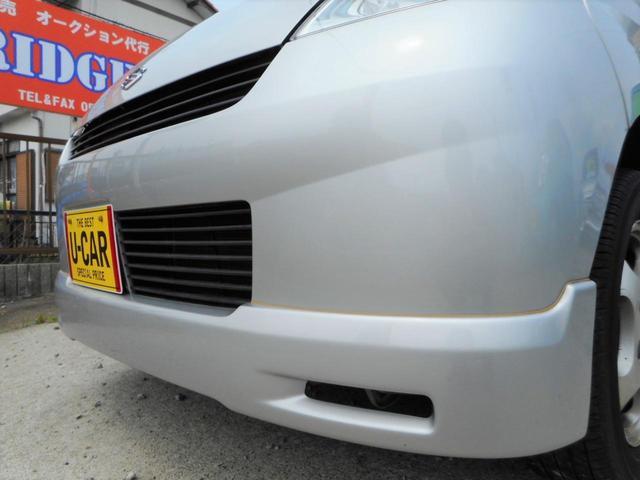 N-1エアロ禁煙車アルミ走行4,3万キロ台ナビETCワンセグ(8枚目)