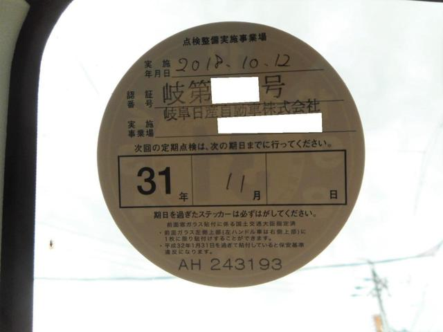 E1オナ禁煙車スマートキー走行8000キロ実走行!内装★5点(4枚目)