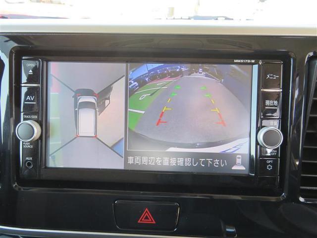 ハイウェイスター X フルセグ メモリーナビ DVD再生 バックカメラ 衝突被害軽減システム ETC 両側電動スライド LEDヘッドランプ ワンオーナー アイドリングストップ(5枚目)