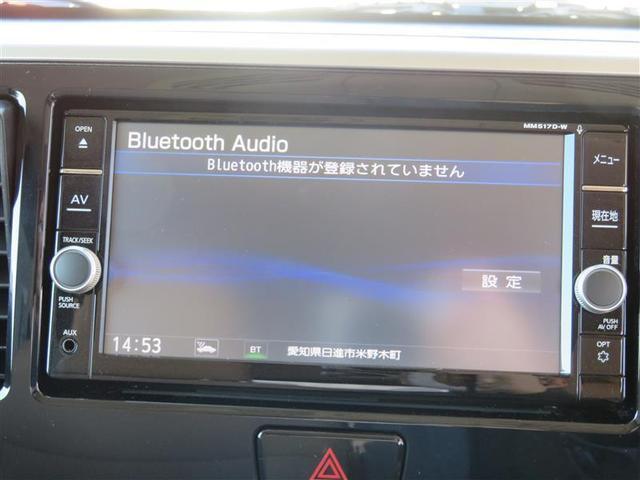 ハイウェイスター X フルセグ メモリーナビ DVD再生 バックカメラ 衝突被害軽減システム ETC 両側電動スライド LEDヘッドランプ ワンオーナー アイドリングストップ(7枚目)