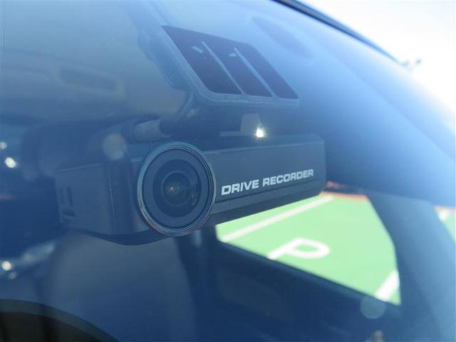 ハイウェイスター X フルセグ メモリーナビ DVD再生 バックカメラ 衝突被害軽減システム ETC 両側電動スライド LEDヘッドランプ ワンオーナー アイドリングストップ(20枚目)