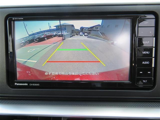 ライズ フルセグ メモリーナビ DVD再生 バックカメラ 衝突被害軽減システム ETC LEDヘッドランプ ワンオーナー フルエアロ アイドリングストップ(6枚目)