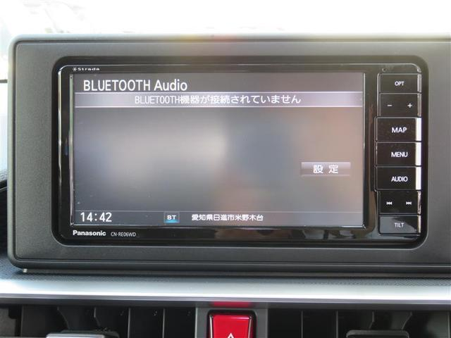 ライズ フルセグ メモリーナビ DVD再生 バックカメラ 衝突被害軽減システム ETC LEDヘッドランプ ワンオーナー フルエアロ アイドリングストップ(7枚目)