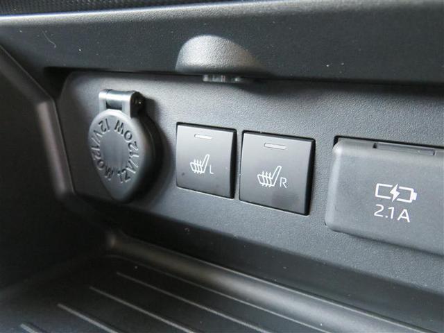 ライズ フルセグ メモリーナビ DVD再生 バックカメラ 衝突被害軽減システム ETC LEDヘッドランプ ワンオーナー フルエアロ アイドリングストップ(16枚目)