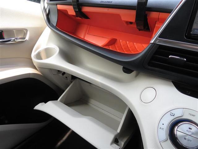 ハイブリッドG フルセグ メモリーナビ DVD再生 バックカメラ 衝突被害軽減システム ETC 両側電動スライド LEDヘッドランプ ウオークスルー 乗車定員6人 3列シート ワンオーナー(17枚目)