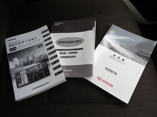 ハイブリッドG フルセグ メモリーナビ DVD再生 バックカメラ 衝突被害軽減システム ETC 両側電動スライド LEDヘッドランプ ウオークスルー 乗車定員6人 3列シート ワンオーナー(18枚目)