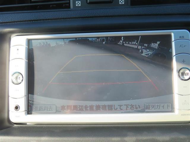 250G Sパッケージリラックスセレクション SDナビTV(10枚目)