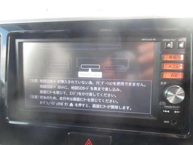 「日産」「デイズルークス」「コンパクトカー」「三重県」の中古車14