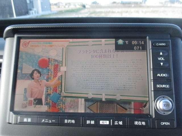 「ホンダ」「ステップワゴン」「ミニバン・ワンボックス」「三重県」の中古車18