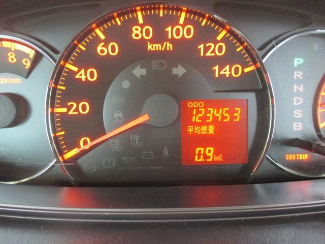 走行距離は123000km代です。
