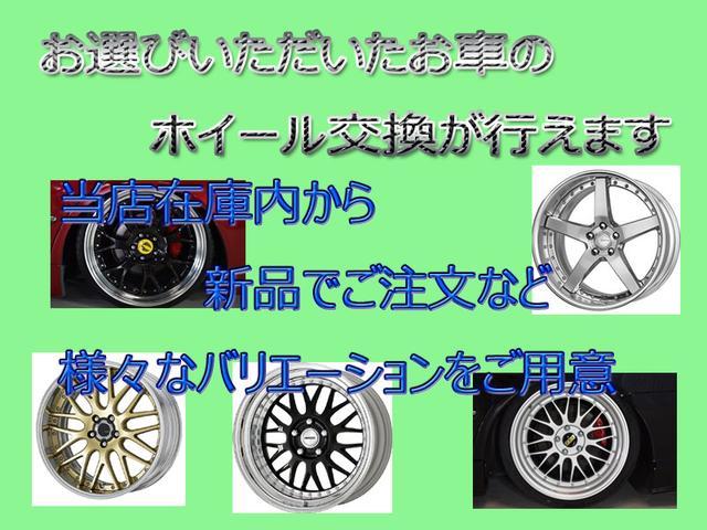 在庫車両の中からや、新品でのホイール交換が行えます。様々なバリエーションがございますので、お気軽にお問合せ下さい。