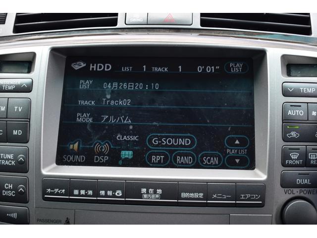 「トヨタ」「クラウンマジェスタ」「セダン」「岐阜県」の中古車10