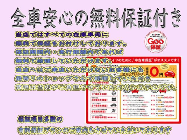「トヨタ」「クラウンマジェスタ」「セダン」「岐阜県」の中古車72