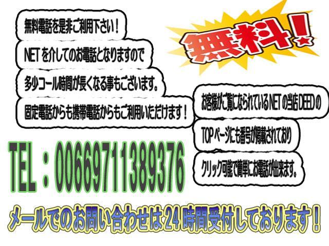 「トヨタ」「クラウンマジェスタ」「セダン」「岐阜県」の中古車74