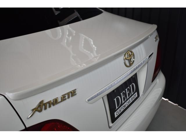 アスリート 60thスペシャルエディション 後期型 黒革 サンルーフ 純正HDDナビ フルエアロ フルタップ式車高調 WORKランベック9インチ ゴールドエンブレム バックカメラ LEDフォグ コーナーセンサー ETC シートヒーター(14枚目)