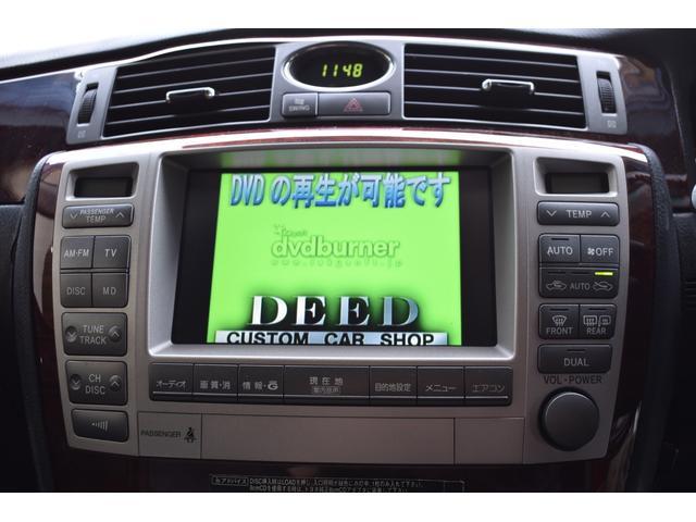 Cタイプ Fパッケージ 後期型 黒革 サンルーフ 純正HDDナビ フルエアロ エアサスコントローラー 新品シュタイナー20AW 新品タイヤ  ウィンカーミラー スモーク施工済み メッキピラー DVD再生 地デジ ロゴカーテシ(6枚目)
