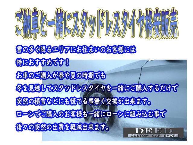 Cタイプ Fパッケージ 後期型 黒革シート サンルーフ HDDナビ DVD再生可能 フルエアロ エアサスコントローラー WORK20インチ カラーキャリパー LEDフォグ シートヒーター タイミングベルト交換済 ETC(70枚目)