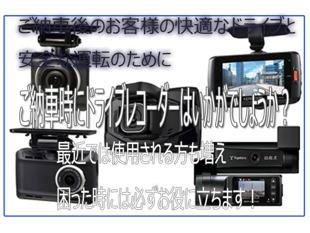 Cタイプ Fパッケージ 後期型 黒革シート サンルーフ HDDナビ DVD再生可能 フルエアロ エアサスコントローラー WORK20インチ カラーキャリパー LEDフォグ シートヒーター タイミングベルト交換済 ETC(75枚目)