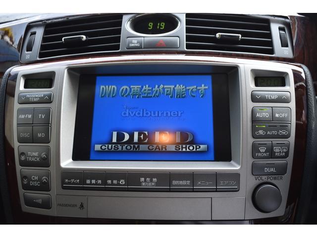 Cタイプ Fパッケージ 後期 黒革 サンルーフ HDDナビ フルエアロ エアサスコントローラー AIMGAIN20インチ 2カラーLEDフォグ シャークアンテナ エンジンスターター 地デジ DVD再生 バックカメラ(12枚目)