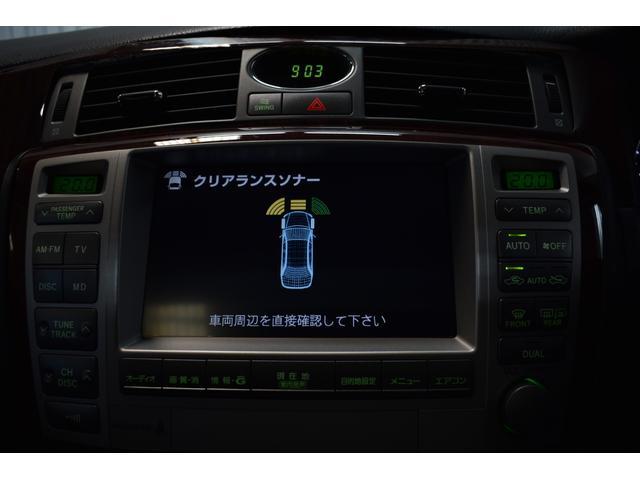 Cタイプ Fパッケージ 後期 黒革 サンルーフ HDDナビ フルエアロ エアサスコントローラー AIMGAIN20インチ 2カラーLEDフォグ シャークアンテナ エンジンスターター 地デジ DVD再生 バックカメラ(42枚目)