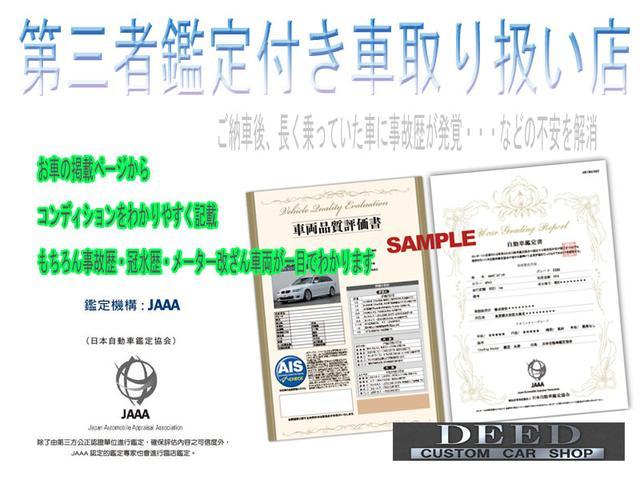 Cタイプ Fパッケージ 後期 黒革 サンルーフ HDDナビ フルエアロ エアサスコントローラー AIMGAIN20インチ 2カラーLEDフォグ シャークアンテナ エンジンスターター 地デジ DVD再生 バックカメラ(65枚目)