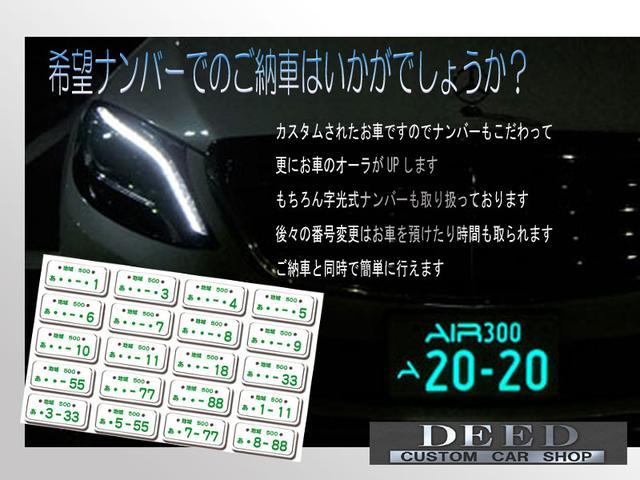 Cタイプ Fパッケージ 後期 黒革 サンルーフ HDDナビ フルエアロ エアサスコントローラー AIMGAIN20インチ 2カラーLEDフォグ シャークアンテナ エンジンスターター 地デジ DVD再生 バックカメラ(76枚目)