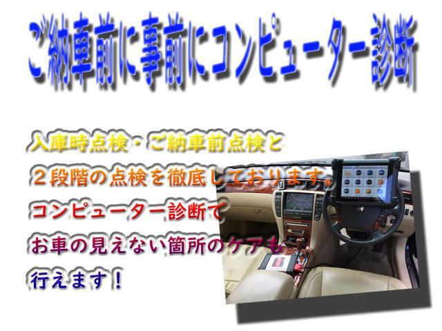Cタイプ Fパッケージ 後期 黒革 サンルーフ HDDナビ フルエアロ エアサスコントローラー AIMGAIN20インチ 2カラーLEDフォグ シャークアンテナ エンジンスターター 地デジ DVD再生 バックカメラ(77枚目)