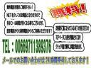 Cタイプ Fパッケージ 後期型 黒革シート サンルーフ HDDナビ DVD再生可能 フルエアロ エアサスコントローラー WORK20インチ カラーキャリパー LEDフォグ シートヒーター タイミングベルト交換済 ETC(74枚目)