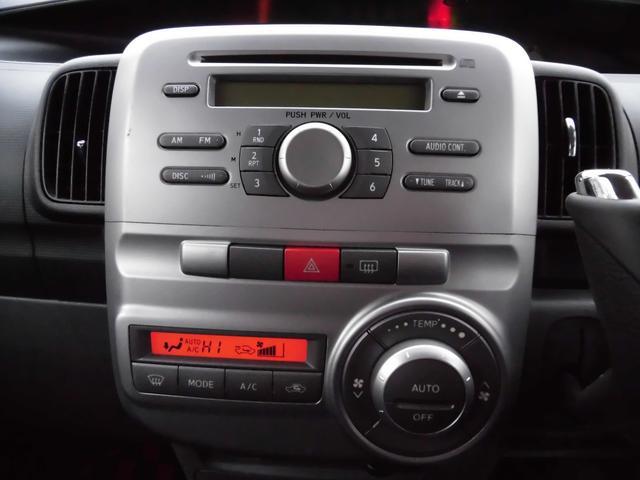 X 禁煙車 HID スマートキー CD 保証付(17枚目)