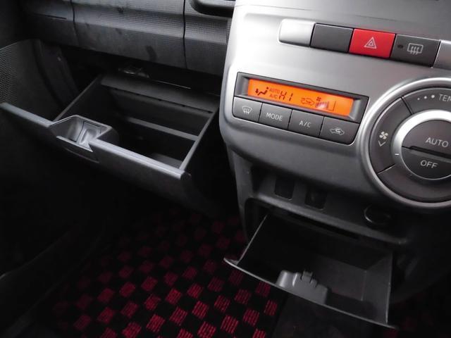 X 禁煙車 HID スマートキー CD 保証付(18枚目)