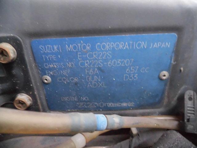 「スズキ」「アルトハッスル」「軽自動車」「愛知県」の中古車23