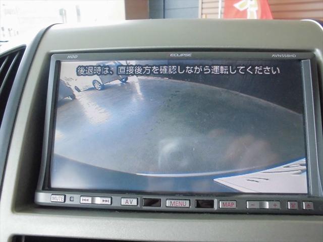 20RS ナビ TV バックカメラ スマートキー ETC(17枚目)