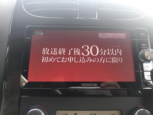 「シボレー」「シボレーコルベット」「クーペ」「愛知県」の中古車19