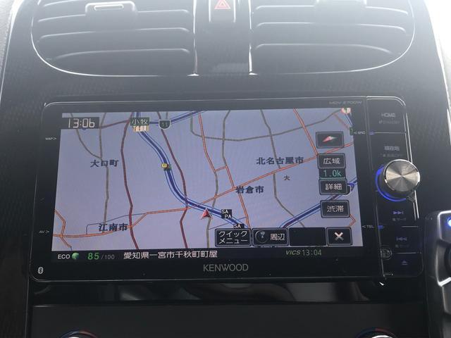 「シボレー」「シボレーコルベット」「クーペ」「愛知県」の中古車20
