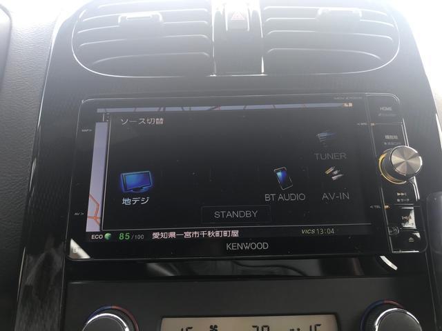 「シボレー」「シボレーコルベット」「クーペ」「愛知県」の中古車30