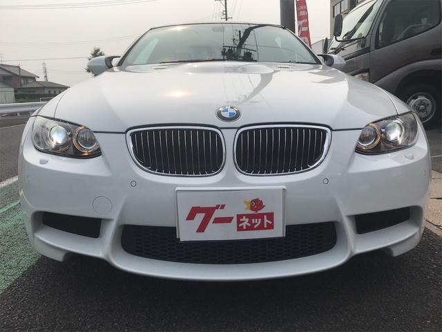 「BMW」「M3」「クーペ」「愛知県」の中古車17