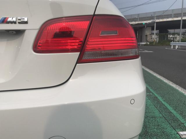 「BMW」「M3」「クーペ」「愛知県」の中古車20