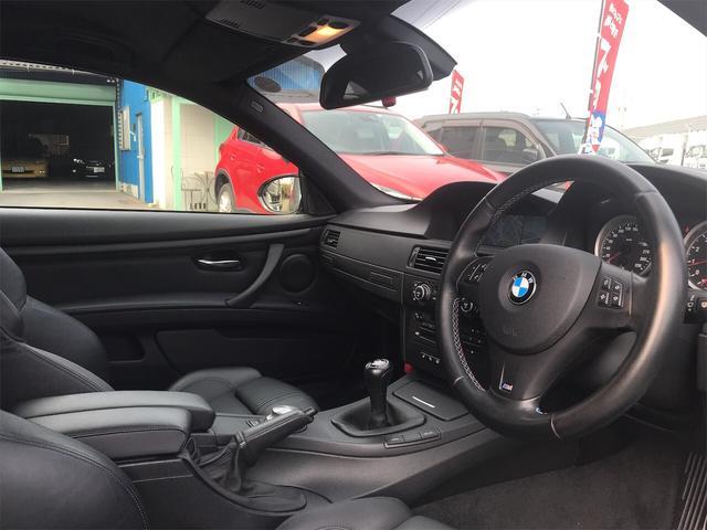 「BMW」「M3」「クーペ」「愛知県」の中古車26