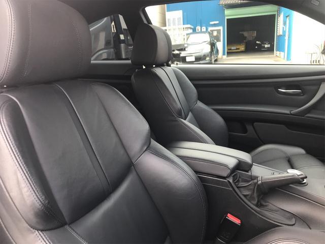 「BMW」「M3」「クーペ」「愛知県」の中古車27